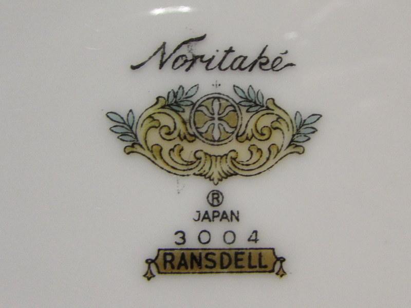 ノリタケ リムスーププレート スープ皿 深皿 RANSDELL 3004
