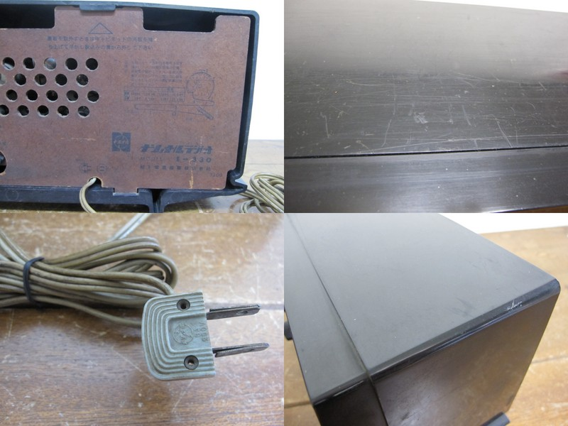 ER007 ナショナル 古い真空管ラジオ E-330