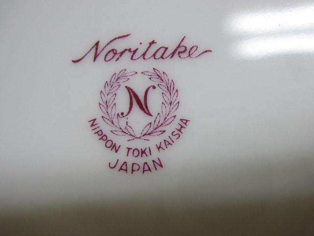 ノリタケ 灰皿 中 赤菊