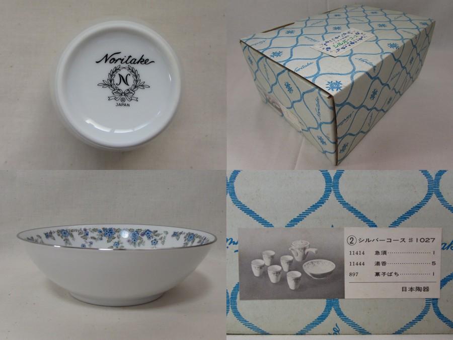 ノリタケ 急須、湯呑、菓子鉢のセット 花柄 特選会 シルバーコース