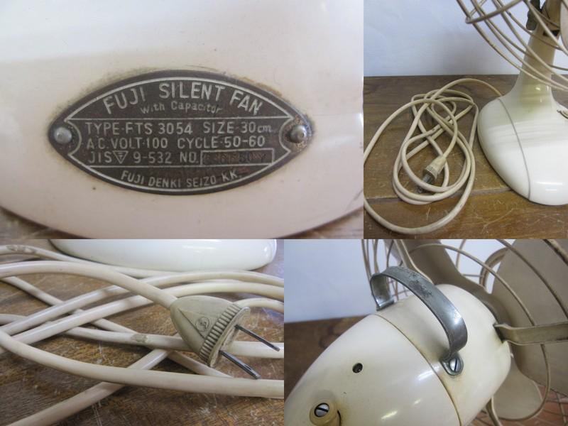 EF009 富士電機 扇風機 FUJI SILENT FAN