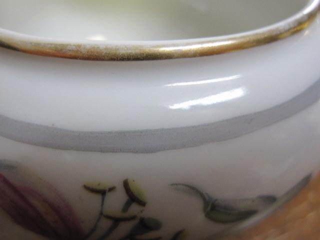 名古屋製陶所 MEITO CHINA クリーマー ミルクピッチャー