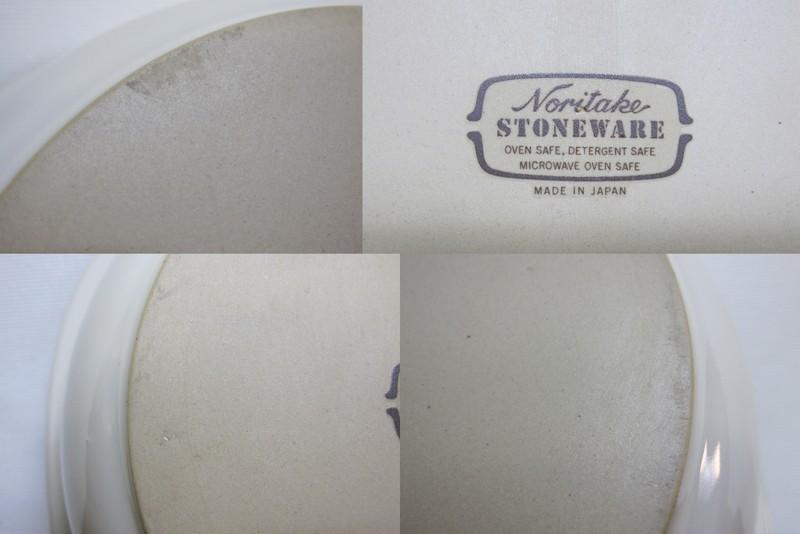 ノリタケ STONEWARE ストーンウェア キャセロール 18cm