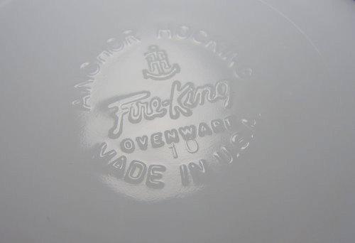 Fire-King ファイヤーキング スワール ミニキャセロール ホワイト01
