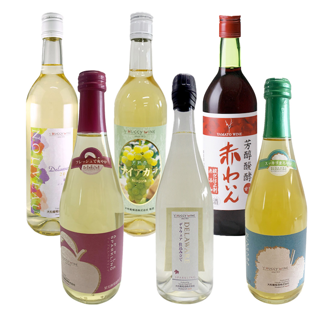 【100set限定】For Sweetwine Lover