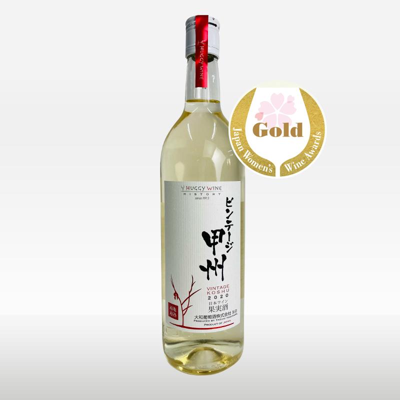 2021年サクラアワード受賞ワイン 4本セット