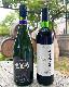 歴史を味わう 古「いにしえ」のワインセット