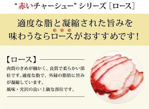 【焼豚2本入りセット】(進物箱付き)※配送日注意事項有