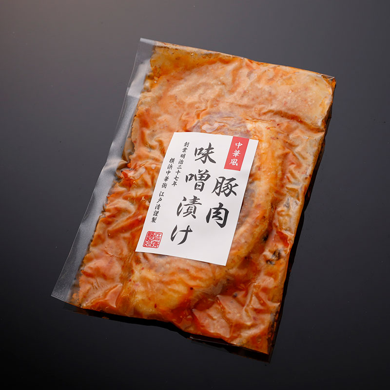 I:ブタまん+中華風豚肉味噌漬け