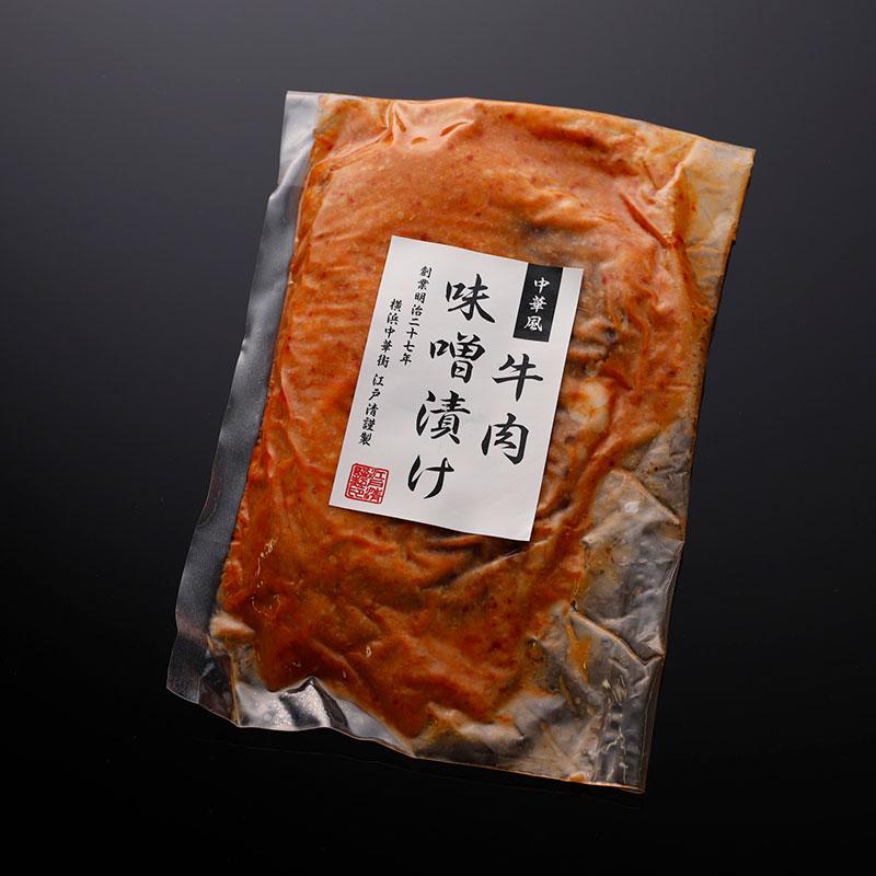 K:ブタまん+中華風牛肉味噌漬け
