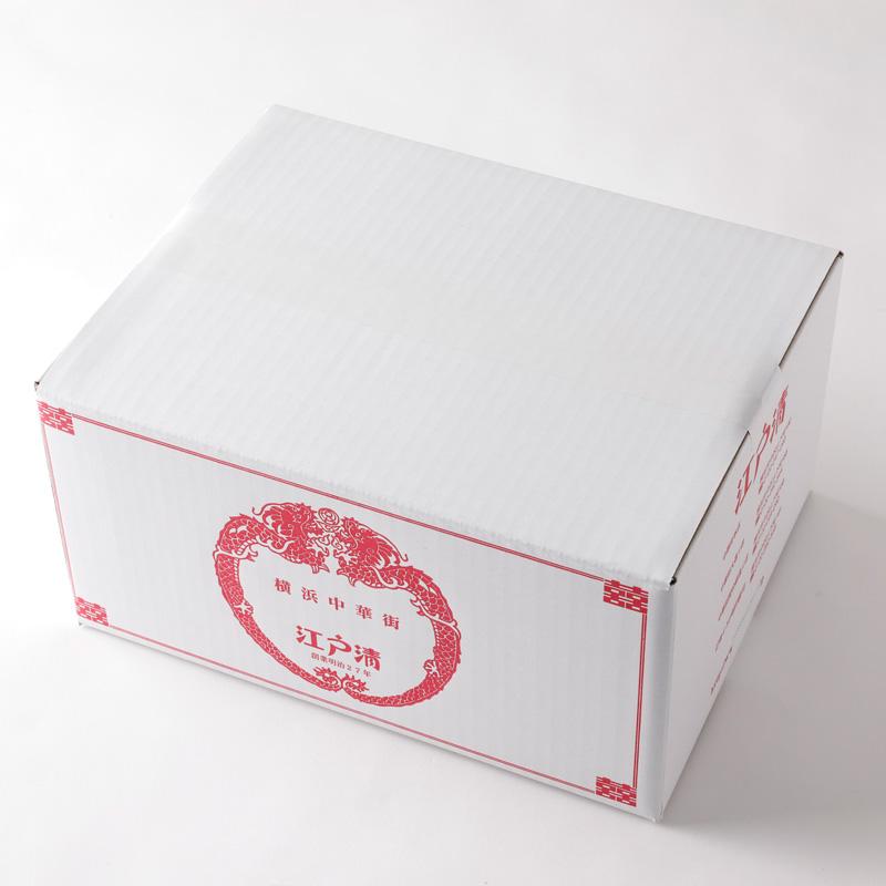 紅白ブタまん5個入りセット(化粧箱付き)