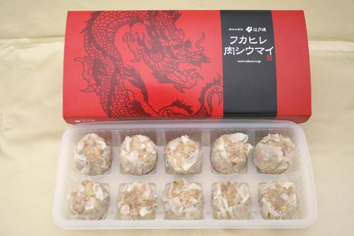 フカヒレ肉シウマイ(1箱 10個入り)】