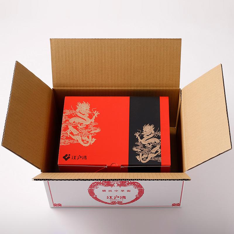 紅白ブタまん10個入りセット(化粧箱付き)