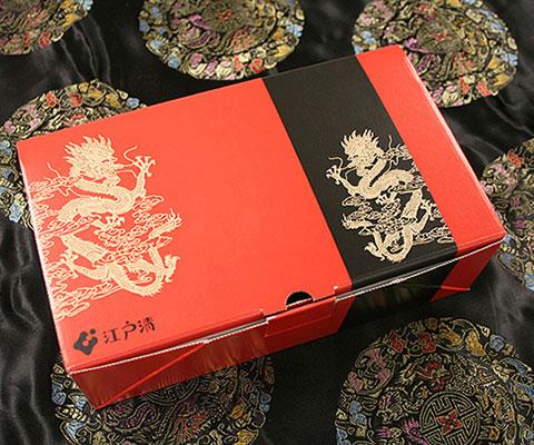化粧箱(小)目安:ブタまん2個