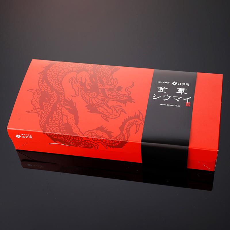 金華シウマイ (1箱10個入)世界三大ハムのシウマイ