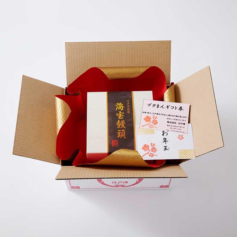 <77個限定>2021新春 海宝饅頭 お年玉(ブタまん引換券)付