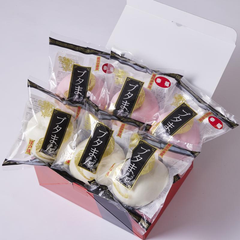 紅白ブタまん6個入りセット(化粧箱付き)