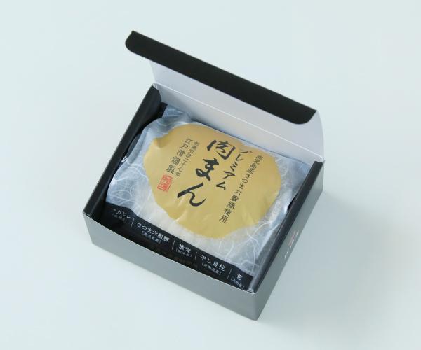 【プレミアム肉まん】厳選した国産素材で作ったお饅頭