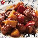 【おうちで味わう中華街シリーズ】 黒酢酢豚 たっぷり200g!!
