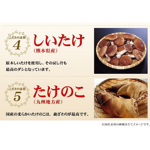 プレミアム肉まん 厳選した国産素材で作ったお饅頭