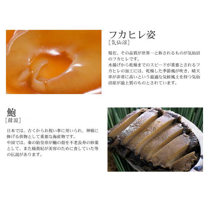 海宝饅頭 海の宝と厳選した素材究極のお饅頭