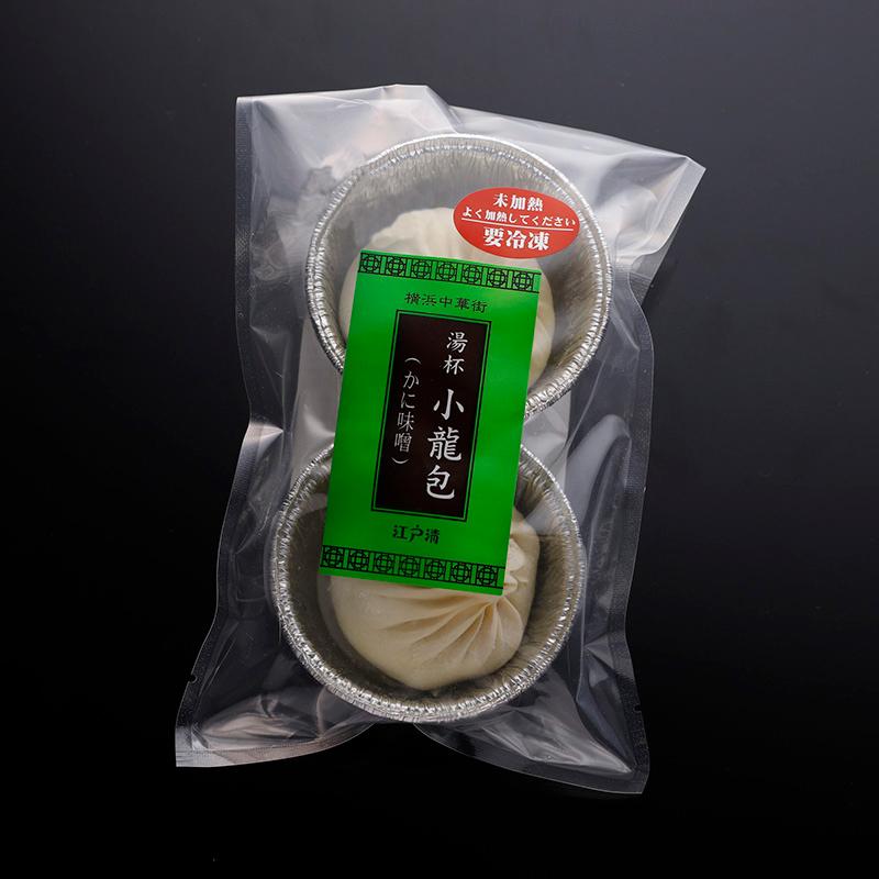 【湯杯小龍包(かに味噌)】〜1袋に2個入り