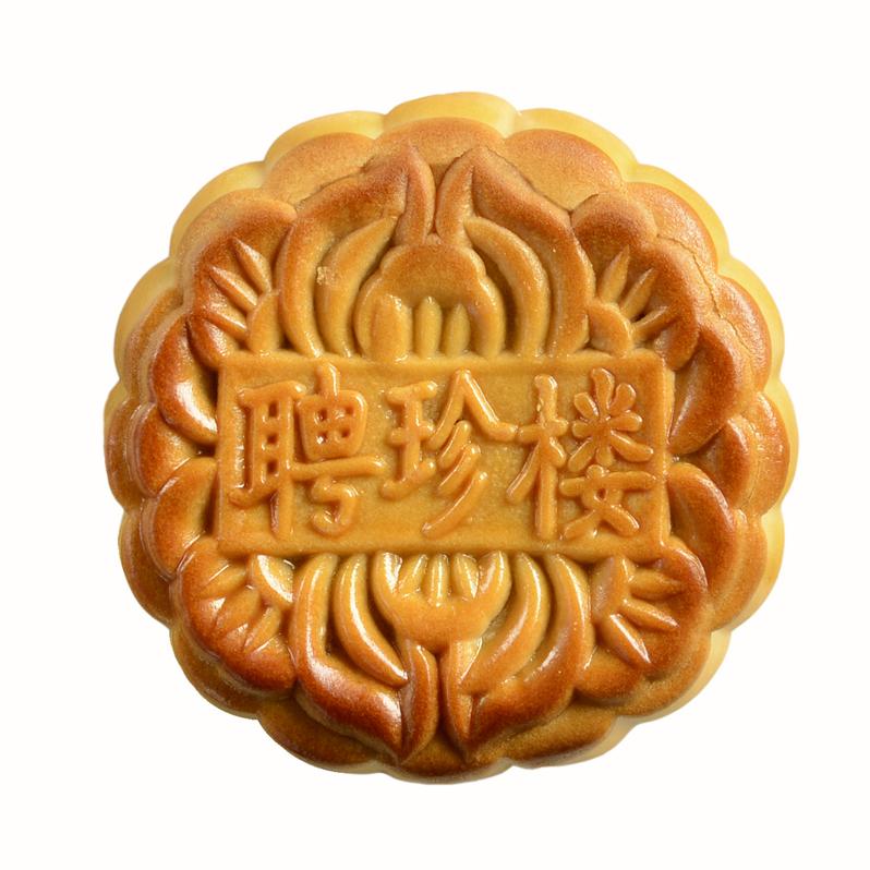 ●特大月餅 胡桃(クルミ) 聘珍樓の月餅
