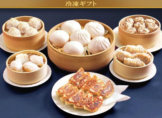 ★鈴蘭(すずらん)|2種のお饅頭とフカヒレ餃子や焼売など7種37個入 横浜名物の贈り物