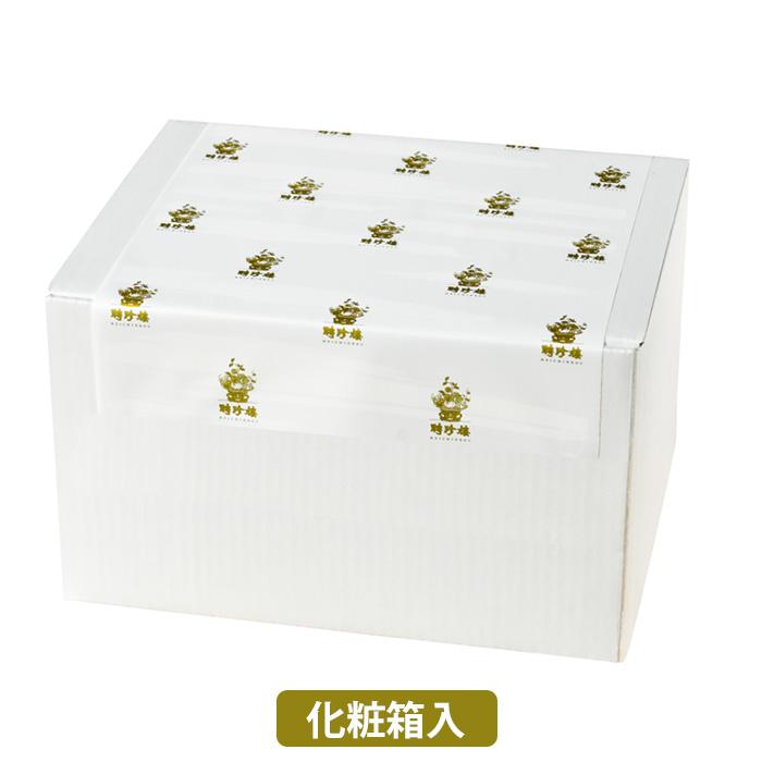 ★NKYG40B 中華まん4種12個詰合せ|人気のお饅頭が冷凍で少しずつ楽しめます
