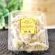 ◆魚翅餃子(フカヒレイリギョウザ)10ヶ入 聘珍樓点心 点心