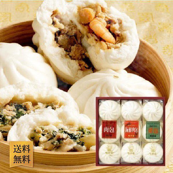 ★3種の中華まん詰合せ NKY30B|人気の中華まん3種9個入、お返しギフトに最適