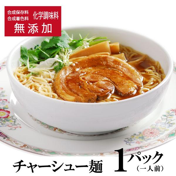 ◆聘珍樓 チャーシュー麺 M7(1パック 一人前)