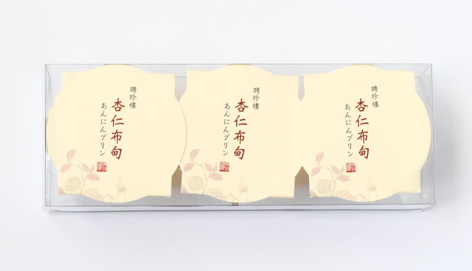 ●新 カッププリン3個セット(杏仁プリン)
