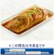 ★「 広東煮豚 (梅干菜入り) 」|からし菜の漬物で風味を加えたチャーシュー