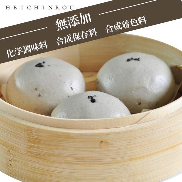 ◆黒胡麻あんまん(小) 聘珍樓の肉まんシリーズ