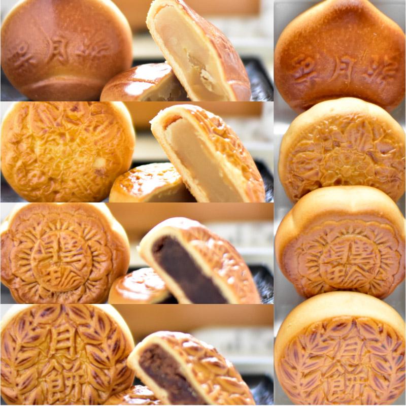 ●月餅ギフトセット G−2025(詰合せ)聘珍樓の月餅・中華菓子ギフト