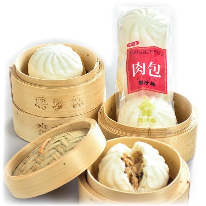 ◆肉まん(小) 3個入 【冷蔵】 肉まんのお取り寄せ通販は聘珍樓【肉包】