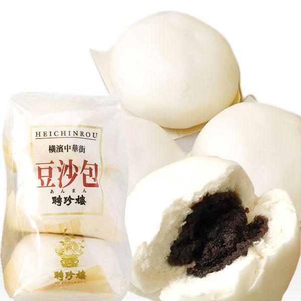 ◆あんまん(中) 聘珍樓の肉まんシリーズ【豆沙包】