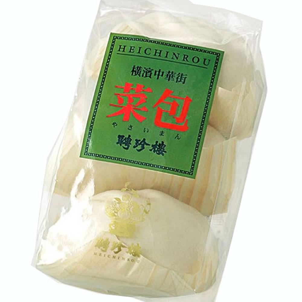 ◆野菜まん 聘珍樓の肉まんシリーズ【菜肉包】