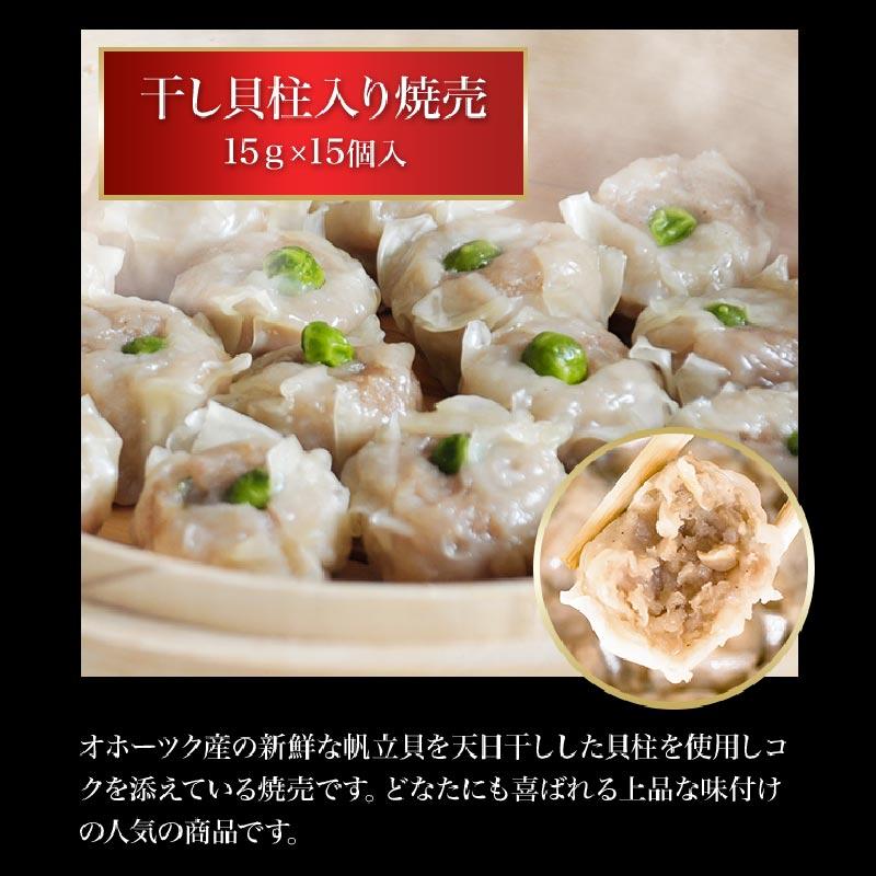 ★松柏(しょうはく)|フカヒレ餃子などの点心7種39個入 おすすめの食べ物グルメギフト