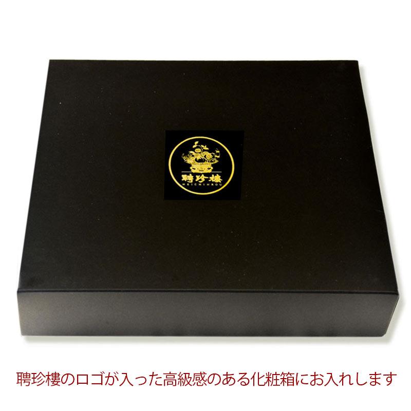 ★【冷凍惣菜】冷凍惣菜ギフト RS-50(4種5個入り)専用化粧箱入り 送料込み