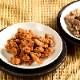●塩キャラメル胡桃(シオキャラメルクルミ) 55g入