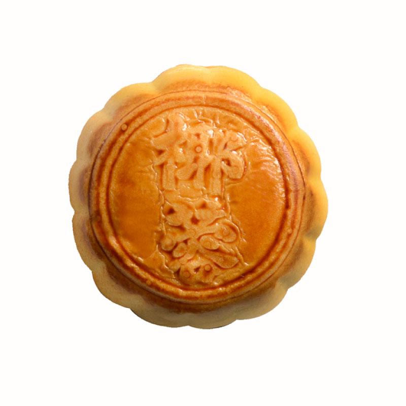●小月餅 椰蓉月餅 (ココナッツ月餅) 聘珍樓の月餅