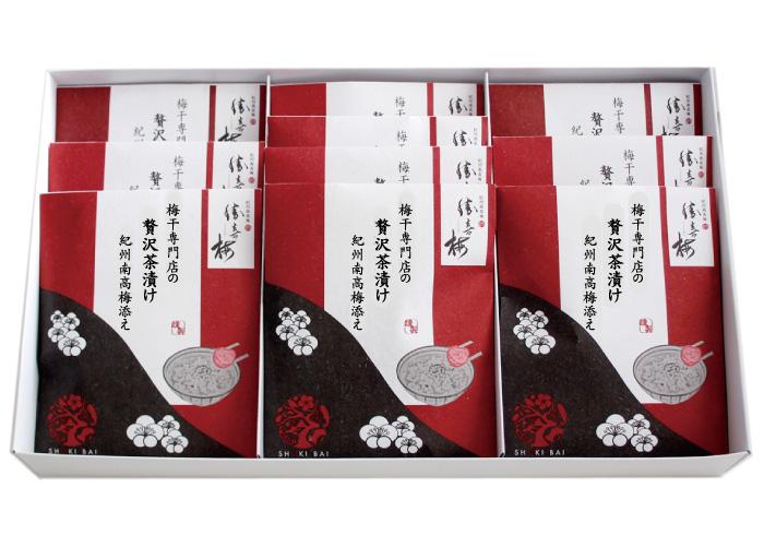 ■紀州南高梅添え 贅沢茶漬け 10袋 化粧箱入り 《送料無料》 横浜中華街聘珍樓