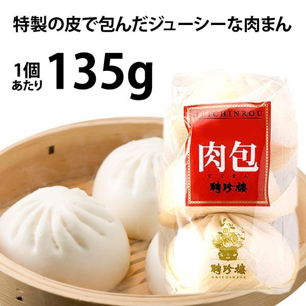 ★梔子(くちなし)|大きな肉焼売にパリパリの春巻き、肉まんも入った売れ筋ギフト