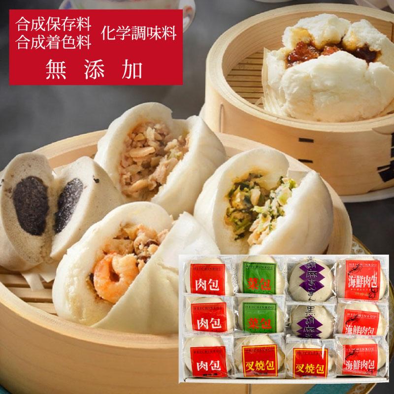 ★NKYCG40B 中華まん5種12個詰合せ|人気のお饅頭が冷凍で少しずつ楽しめます