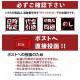 ●黒糖胡桃 塩キャラメル胡桃【計4個セット】クリックポスト便 送料込