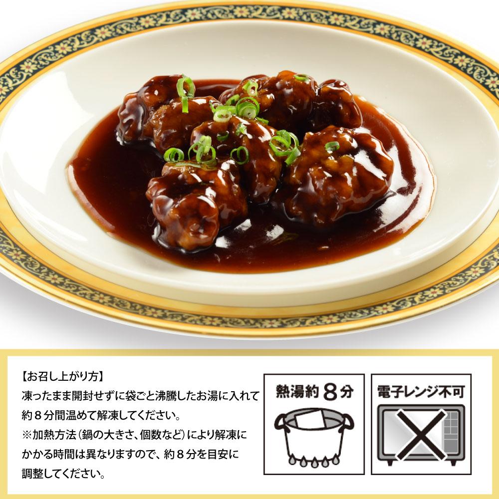 ★【冷凍惣菜】 黒酢すぶた 5袋セット 送料込み (一人前150g) 湯煎  おかず 冷凍