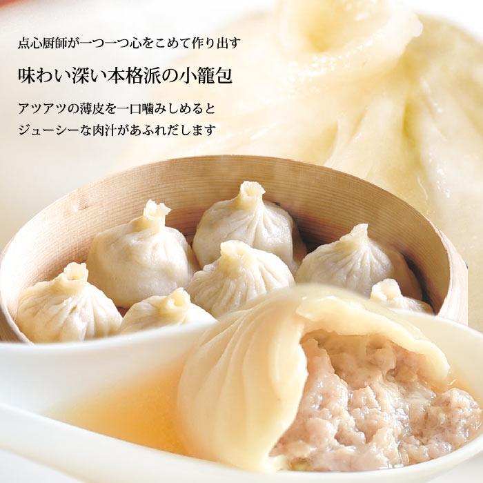 ■飲茶セット【チャーシュー麺】【 小籠包  】【肉まん】(送料無料) インターネット限定 冷蔵品