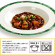 ★【冷凍惣菜】 麻婆豆腐 4袋セット 送料込み (一人前150g) 湯煎  おかず 冷凍